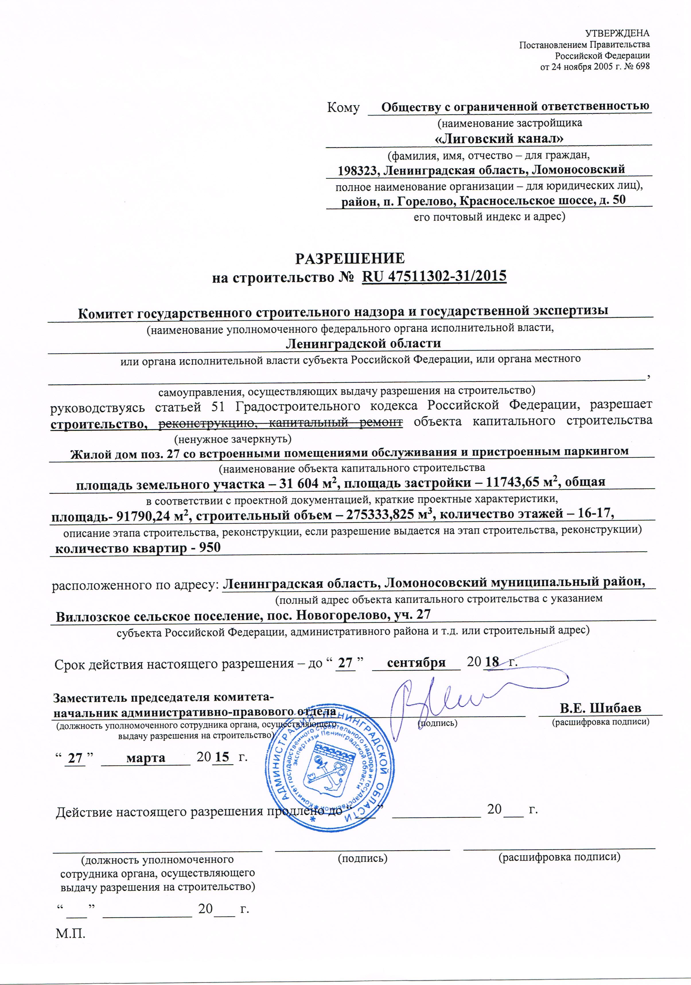 Характеристику с места работы в суд Теплый Стан справку с места работы с подтверждением Берников переулок